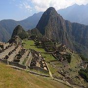 "<a href=""https://www.watse.fr/voyages/perou-la-grande-traversee-de-vilcabamba/"">Pérou - La Grande Traversée de Vilcabamba</a>"